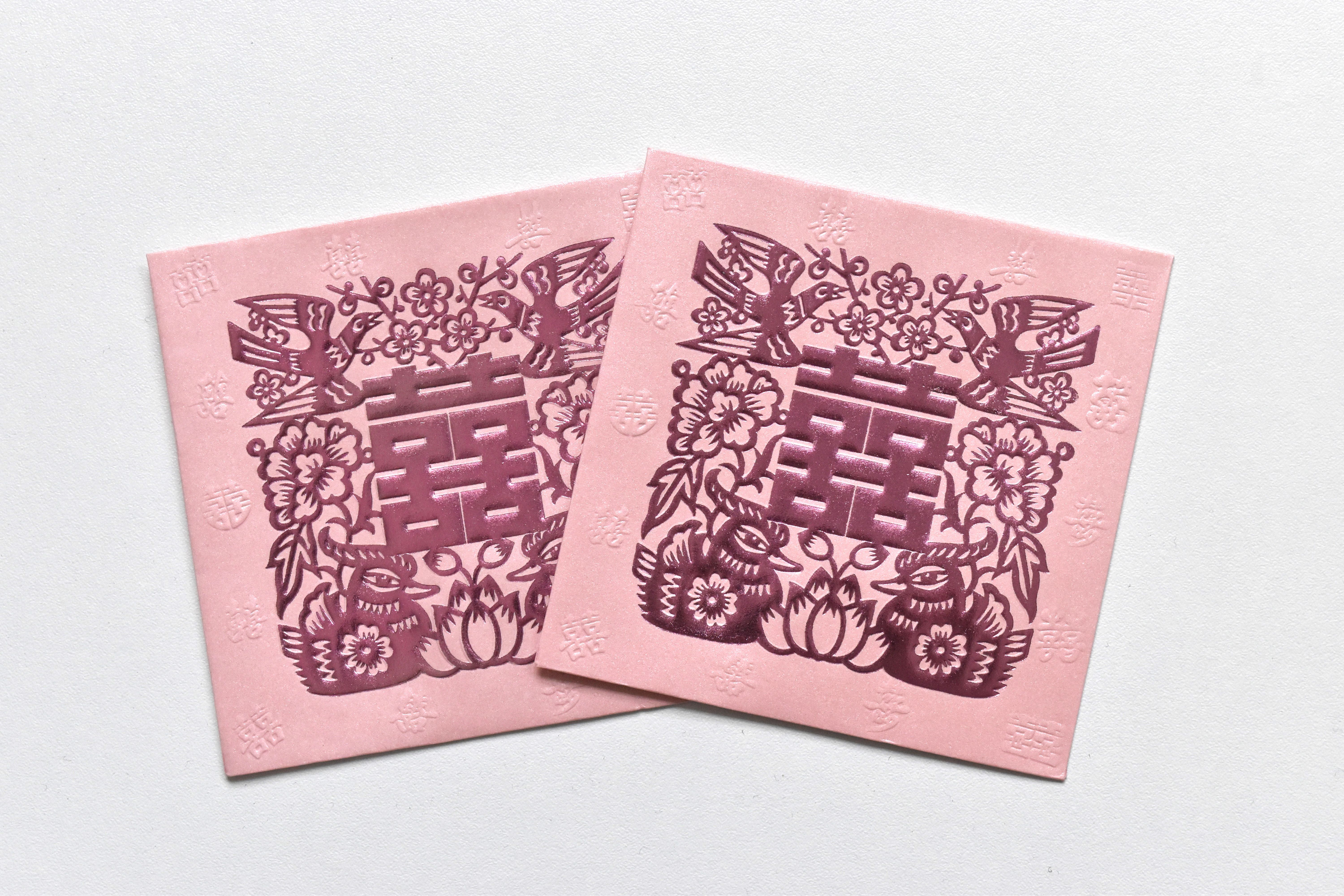 A beautiful and modern designed \'double happiness\' lai see packet ...