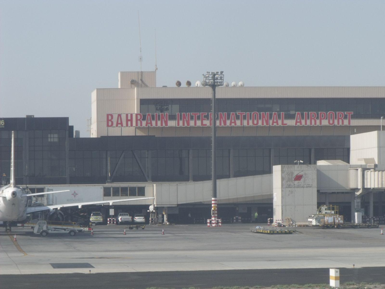 From The Air Arriving At Bahrain Airport Kingdom Of Bahrain Bahrain Manama