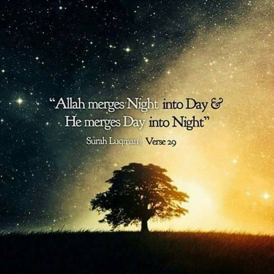 Night Day Islam And Science Holy Quran Noble Quran
