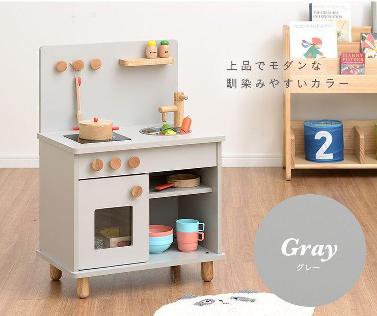 組立品 おままごとキッチン Poet ポエト 4色対応 家具通販のわくわくランド 本店 2020 ままごと おままごとキッチン キッチン