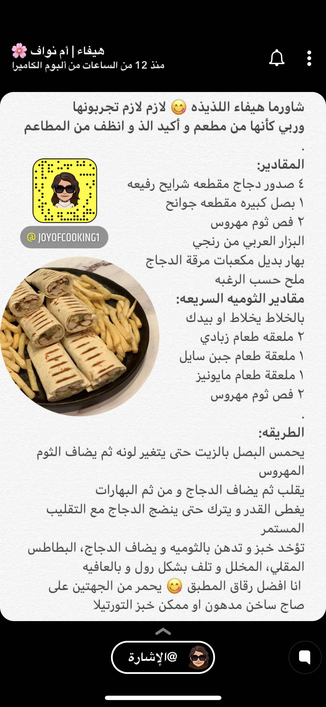 Pin By Raghd Ahmed On طبخ Food And Drink Food Cooking