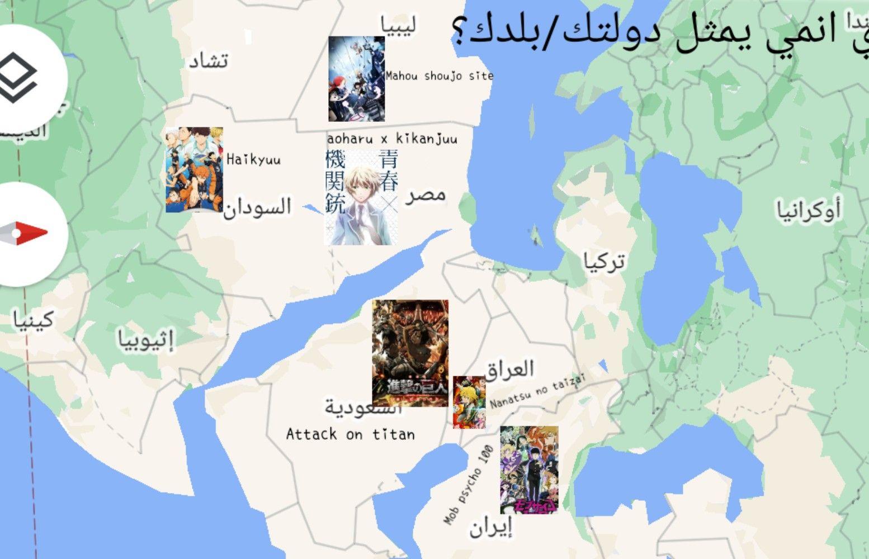 العراق Nanatsu No Taizai إيران Mob Psycho 100 السعودية Attack On Titan In 2020 Attack On Titan Haikyuu Site