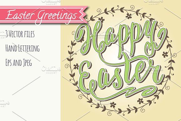 Easter Greetings Creativework  Cards    Easter