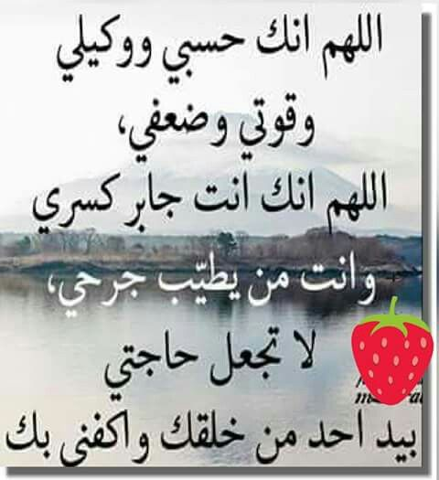 آللهم آمين Islamic Love Quotes Quran Quotes Islam Quran