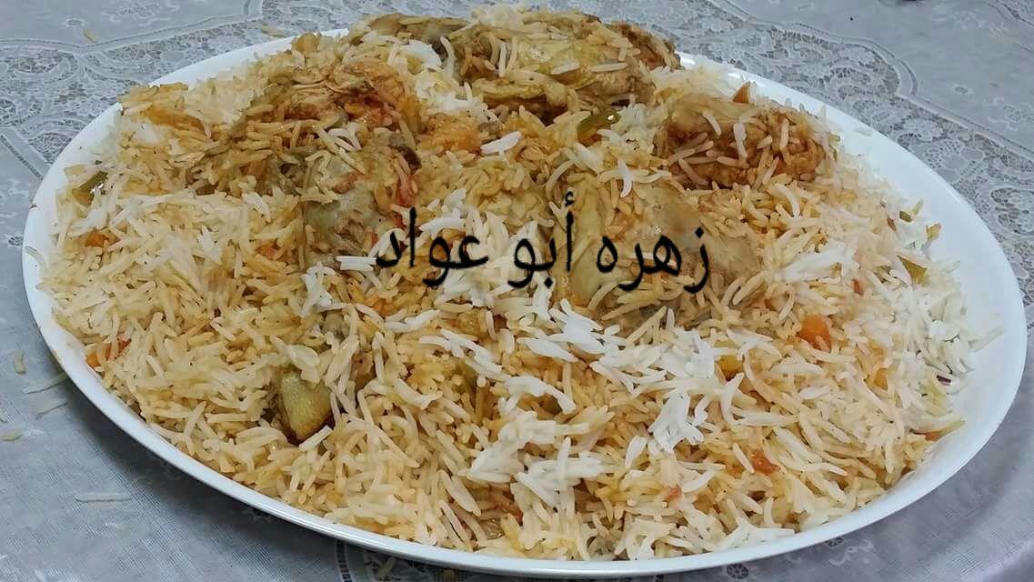 برياني بالدجاج على الطريقة الهندية الأصلية زاكي Middle East Food Middle Eastern Recipes Food Receipes
