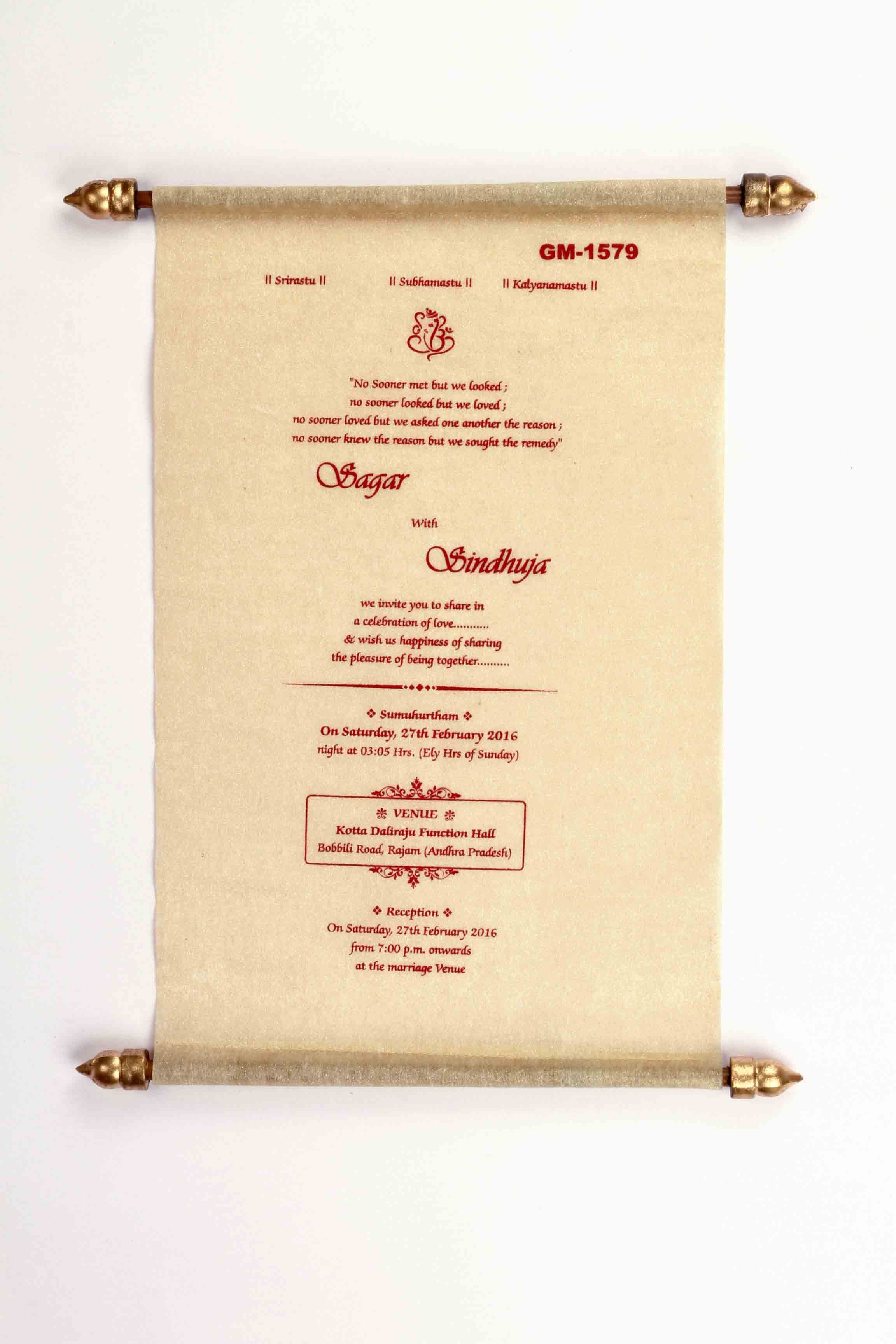 Scroll Wedding Card In Wooly Paper | Scroll Wedding Invitation Cards ...