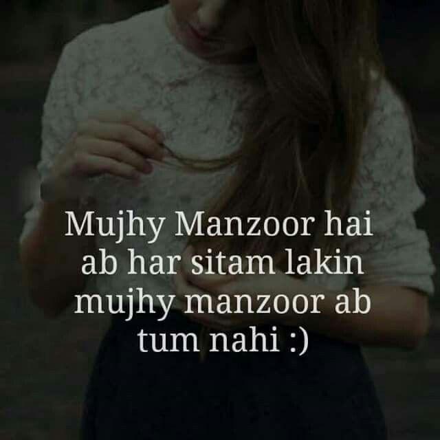 Respect Whatsapp Dp: Urdu Poetry, Hindi