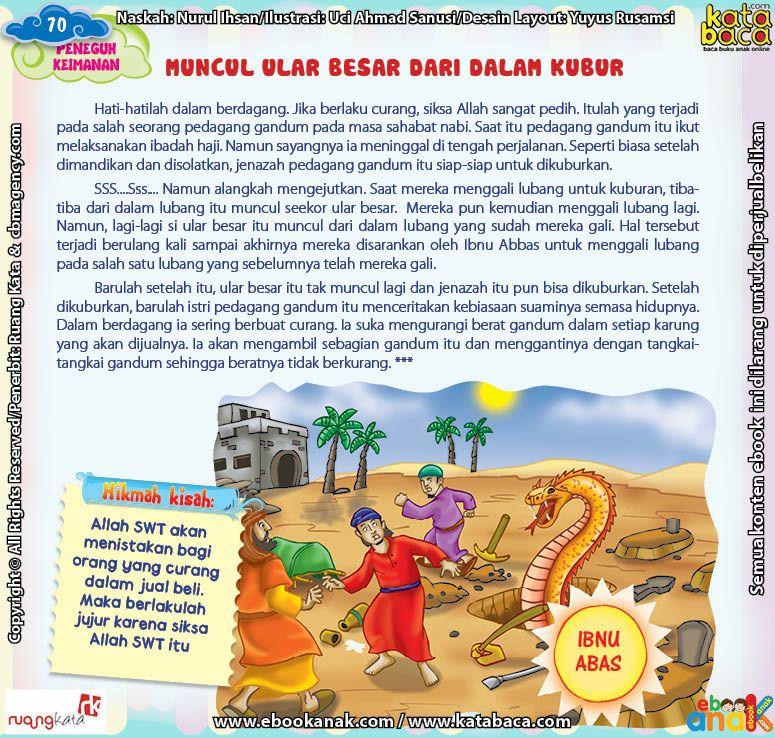Download Ebook Juz Amma Bergambar 3 Bahasa For Kids Kisah Peneguh Keimanan Muncul Ular Besar Dari Dalam Kubur Buku Membaca Buku Buku Anak