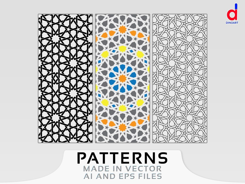 Moroccan Pattern 1 | arabic art | Moroccan pattern, Pattern, Vector