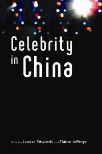 this would have been it for me in college. media, pop culture, china studies. great readings for a lecture in my china business today class this summer