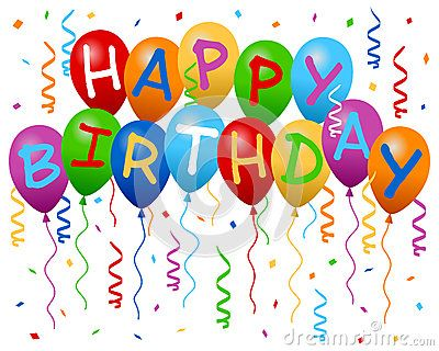 Colorful happy birthday balloons banner with party streamers and ...