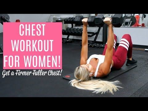 DUMBBELL CHEST WORKOUT FOR WOMEN! #chestworkouts