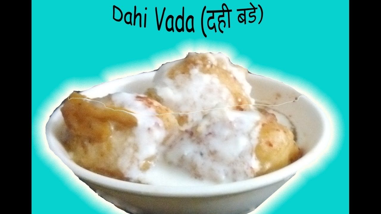 Dahi Vada Recipe in Hindi: In this video we shall learn how to make ...