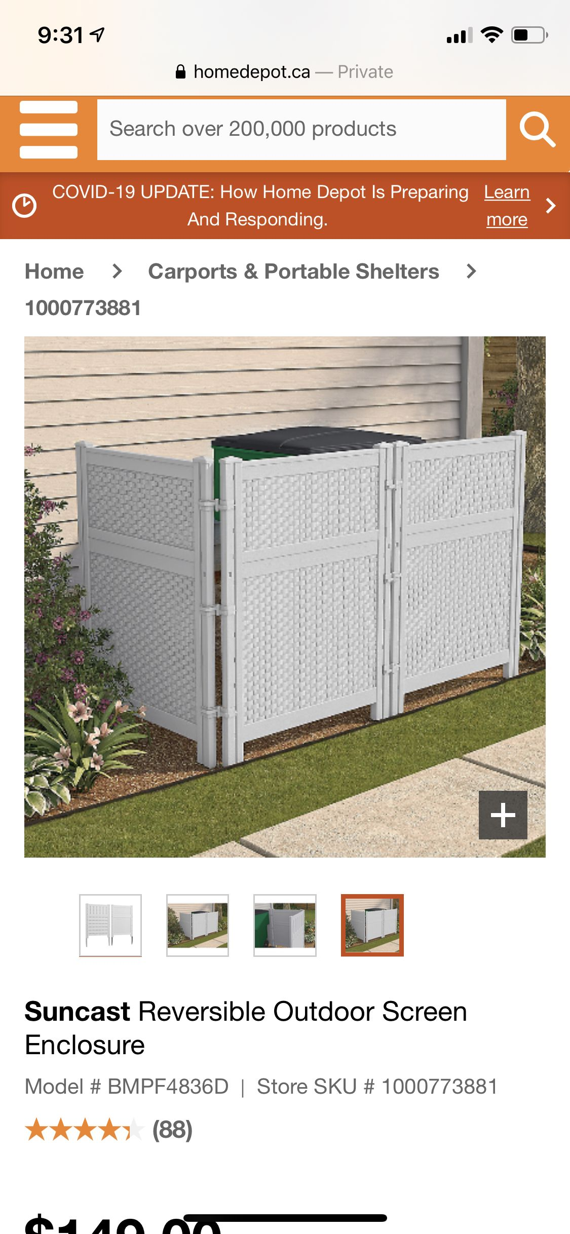 Pin By גבי חי On Portable Shelter In 2020 Portable Shelter Outdoor Screens Screen Enclosures