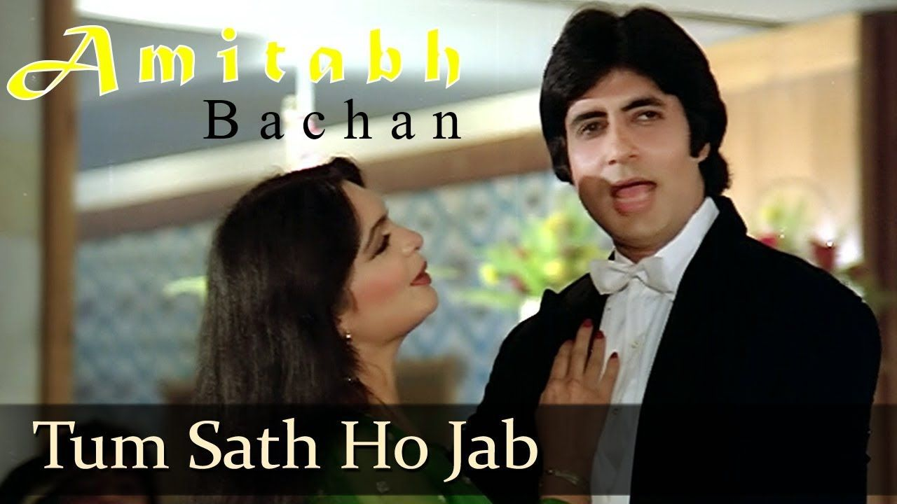 Tum Saath Ho Jab Amitabh Bachchan Parveen Babi Asha Parekh Kaali