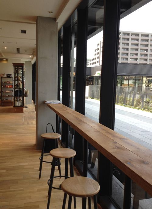 Pin By Cai On 吧台 Coffee Shop Bar Cafe Seating Coffee