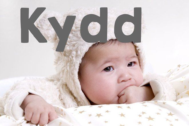 Unusual and rare baby names #babynamesboy