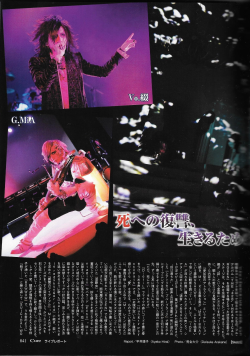 Mejibray in the March 2015 issue of Cure magazine