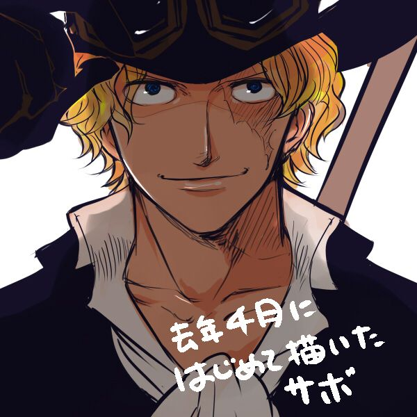 Sabo by nyaponi   Sabo one piece, One piece pictures, Ace