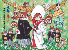 引き菓子候補西光亭 かわいすぎる Wedding Wedding Wedding