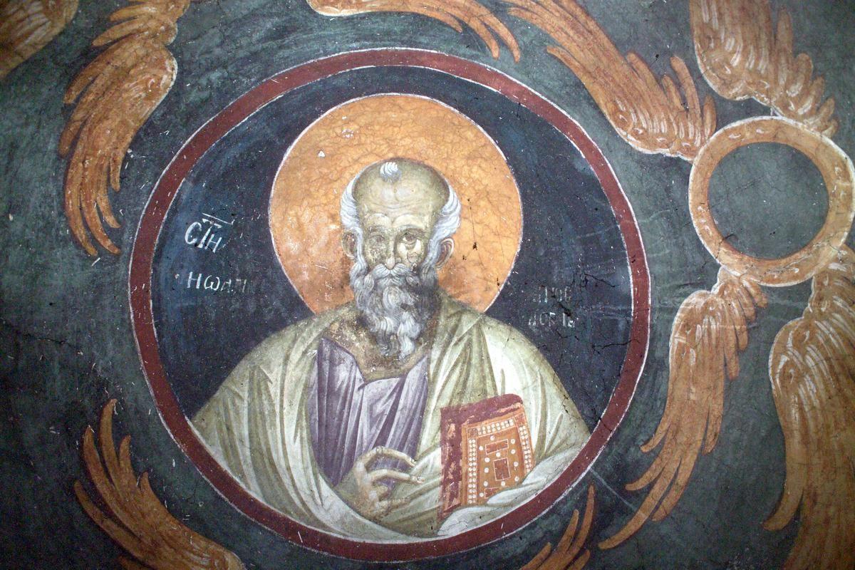 St John the Theologian (Gracanica)