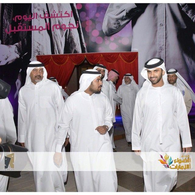 Instagram Photo By Uaelights فريق أضواء الإمارات Iconosquare Youth Theatre Dubai Festival Theatre