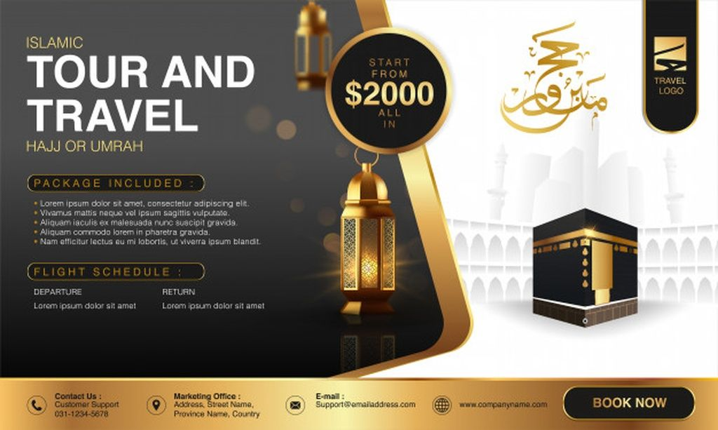 Islamic ramadan hajj & umrah brochure or flyer template background design with p...