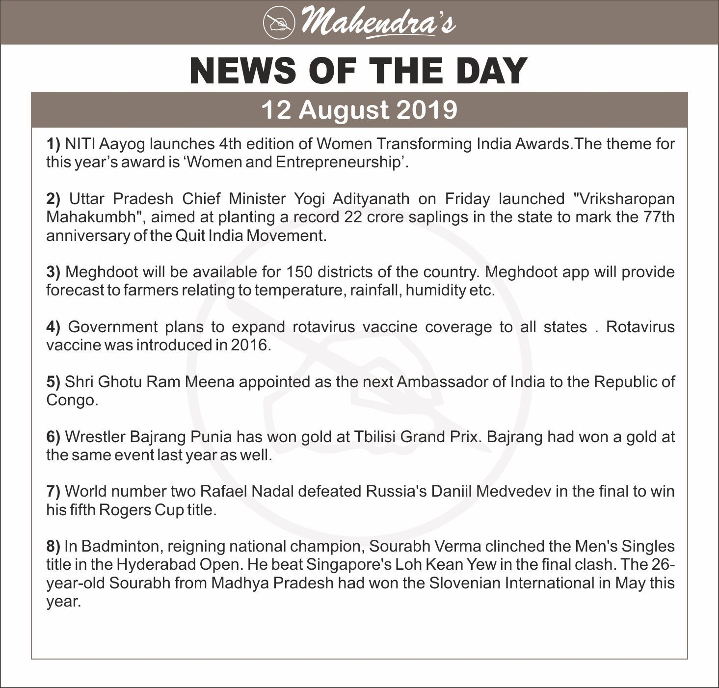 News Of The Day News Currentaffairs Newsflash Breakingnews Spotlight For More Details Click Here Http Gernal Knowledge New Day Digital Strategy