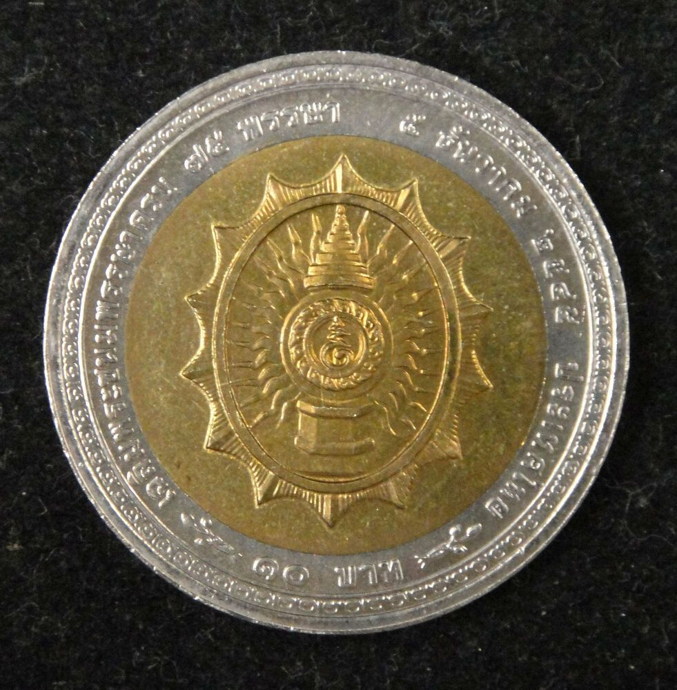 Thailand Commemorative Coin 10 Baht 2002 Unc 75th Birthday Of King