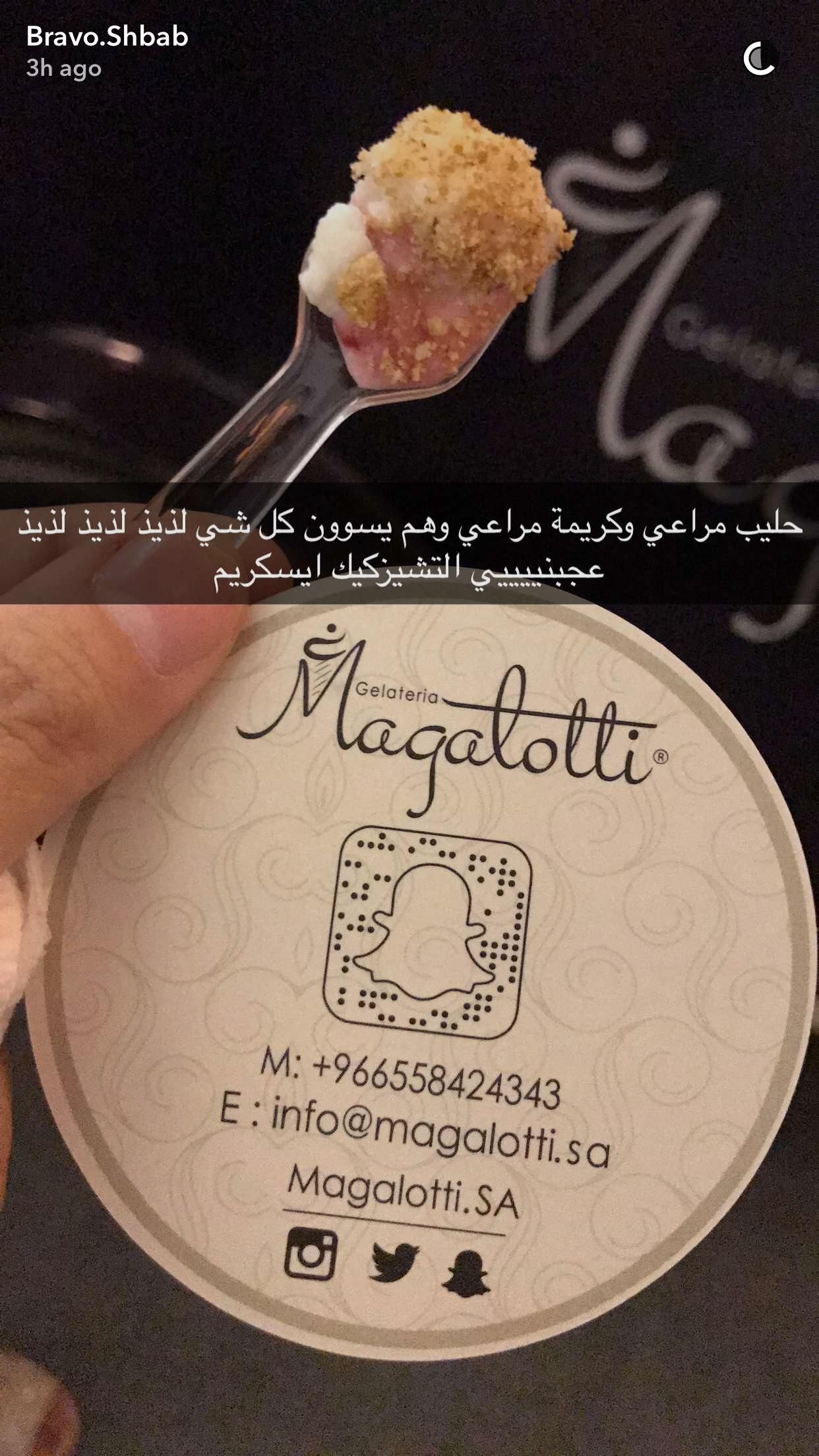 ايس كريم Personalized Items