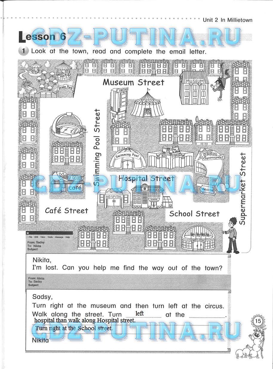 География 10 класс гладкий читать | toafuhet | pinterest.
