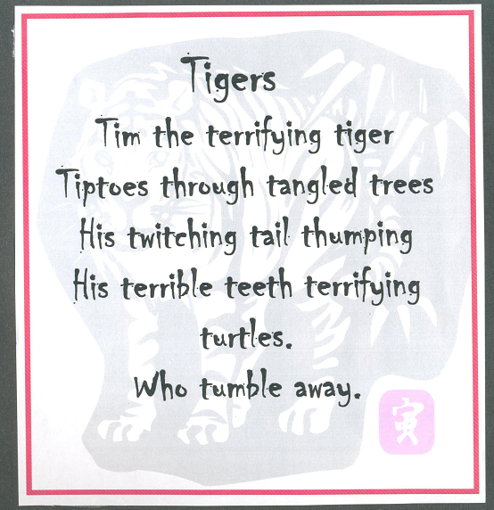 Pin By Hend Hawas On Poetry Pinterest Alliteration And Alphabet