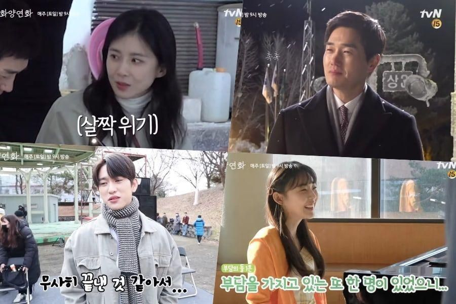 """Watch: Lee Bo Young, GOT7's Jinyoung, And More Are Embarrassed About Acting Romantic On """"When My Love Blooms"""" Set"""