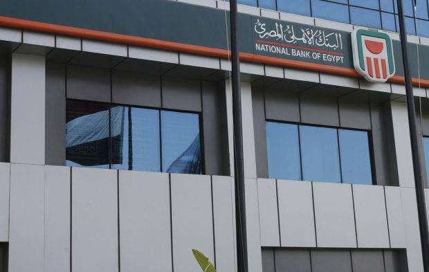 البنك الأهلي يجذب 100 الف عميل من خدمة تحويل الأموال عبر المحمول في شهر البنك الاهلي Cairo Egypt Cairo Egypt