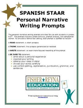 narrative essay prompts college