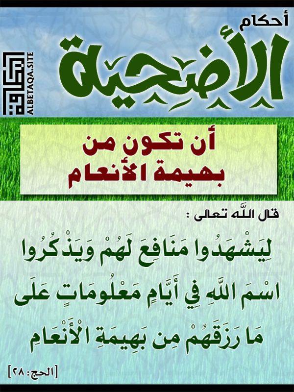 احرص على إعادة تمرير هذه البطاقة لإخوانك فالدال على الخير كفاعله Arabic Calligraphy Ex Quotes Calligraphy