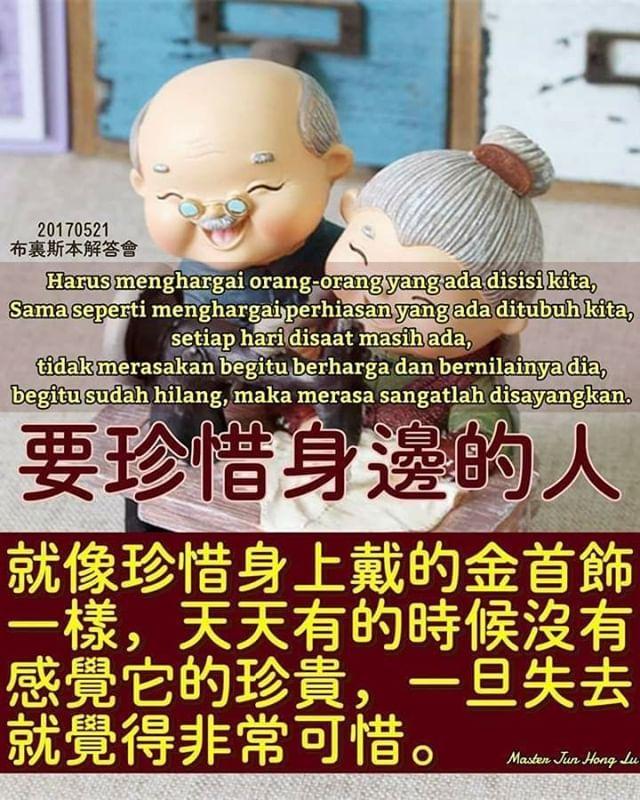 Kata Kata Bijak Dari Master Jun Hong Lu Dengan Gambar Bijak