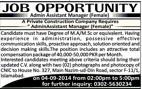 Job Opportunity Admin Assistant Manager Femele Jobs in Islamabad