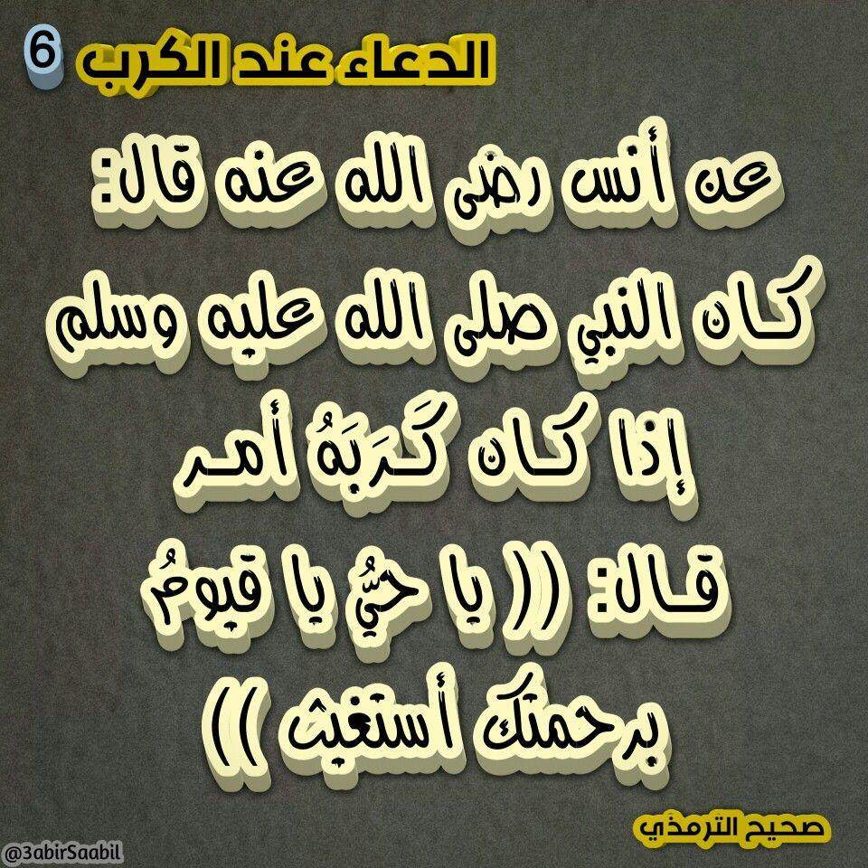 Pin by عابر سبيل on تصميمي HD إسلاميه Arabic calligraphy