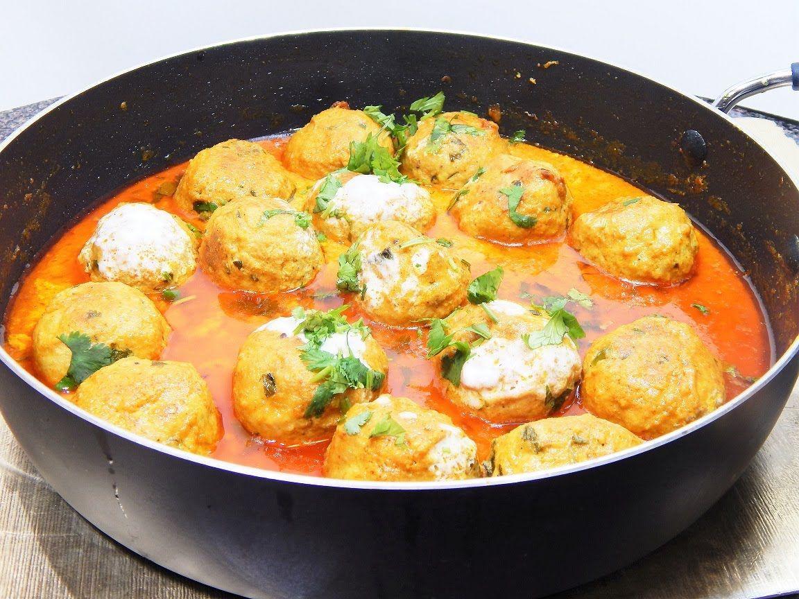 Chicken malai kofta chicken meatballs curry chicken malai kofta chicken meatballs curry forumfinder Choice Image