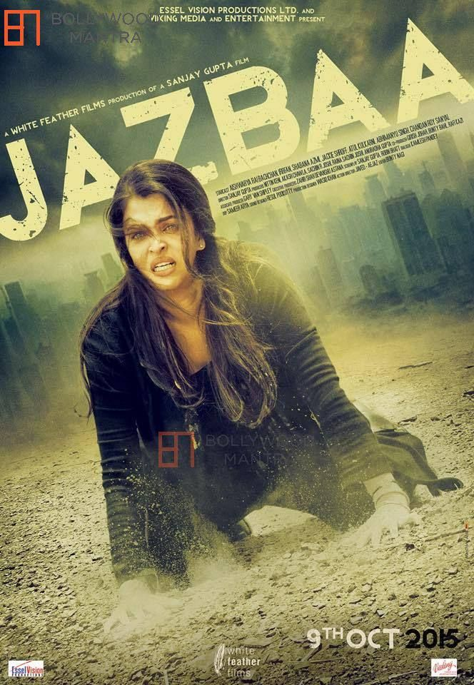 Bollywood Mantra on Free movies online, Bollywood