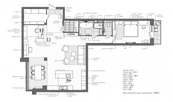 L Shaped Apartment Plan