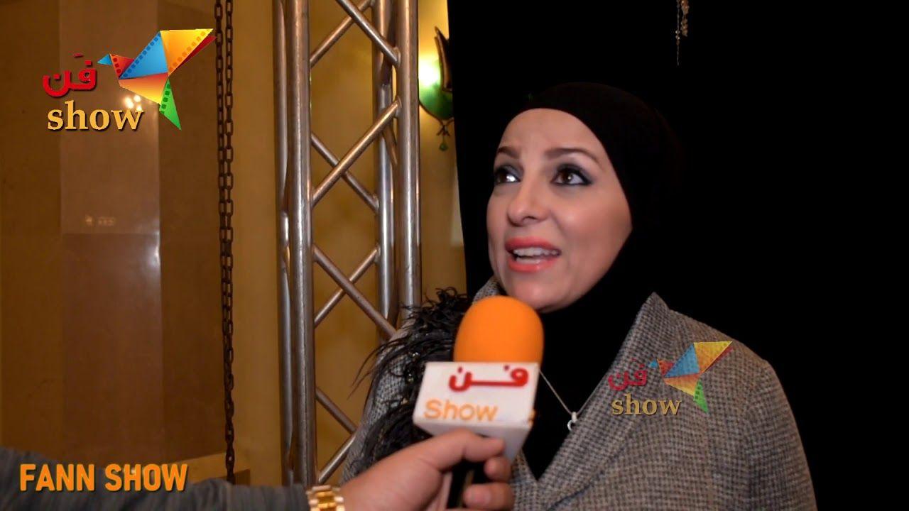 دعاء فاروق هذه أصعب حلقة قدمتها في مسيرتي وافتقد معتز الدمرداش Celebrities