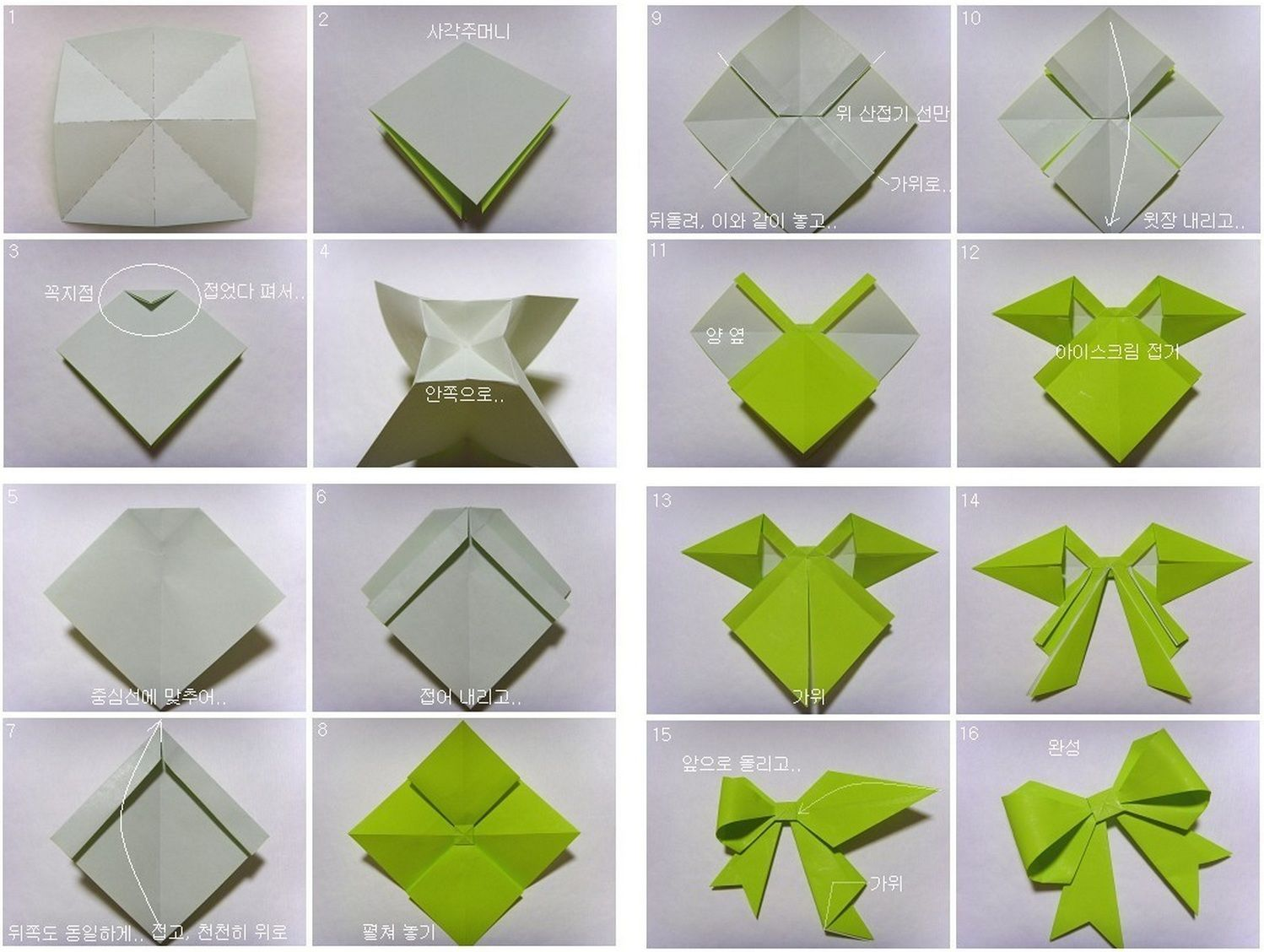bow origami instructions from sjrenoircom origami