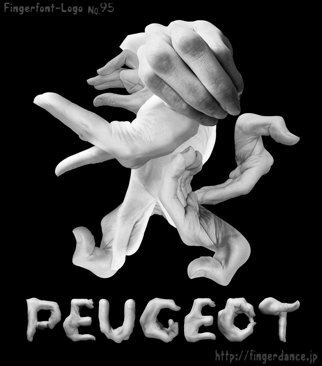 Peugeot , プジョー , Carlogo , 自動車ロゴ , 自動車ブランド , エンブレム [ Finger font