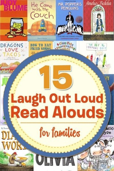 15 Laugh-Out-Loud Funny Children's Books