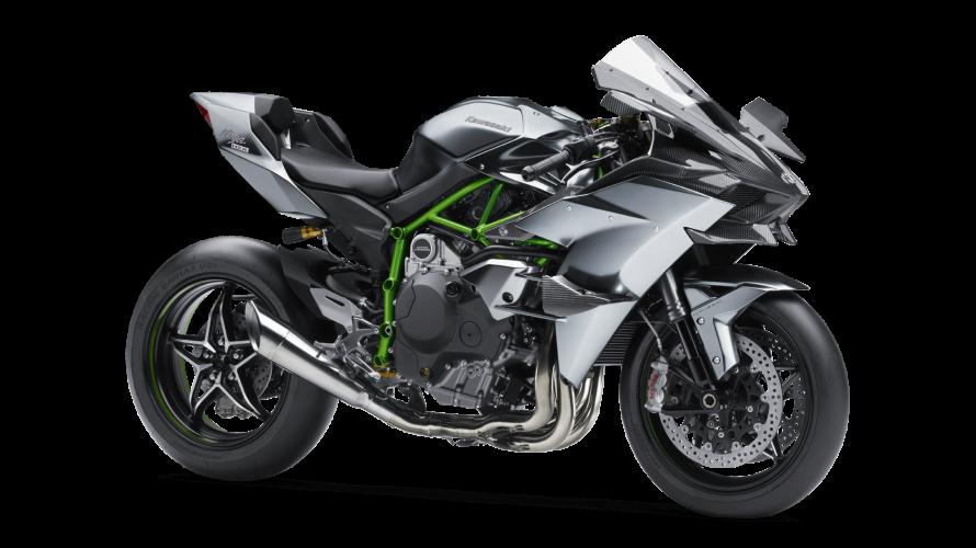 Top 10 Fastest Motorcycles In The World 2018 Kawasaki Ninja