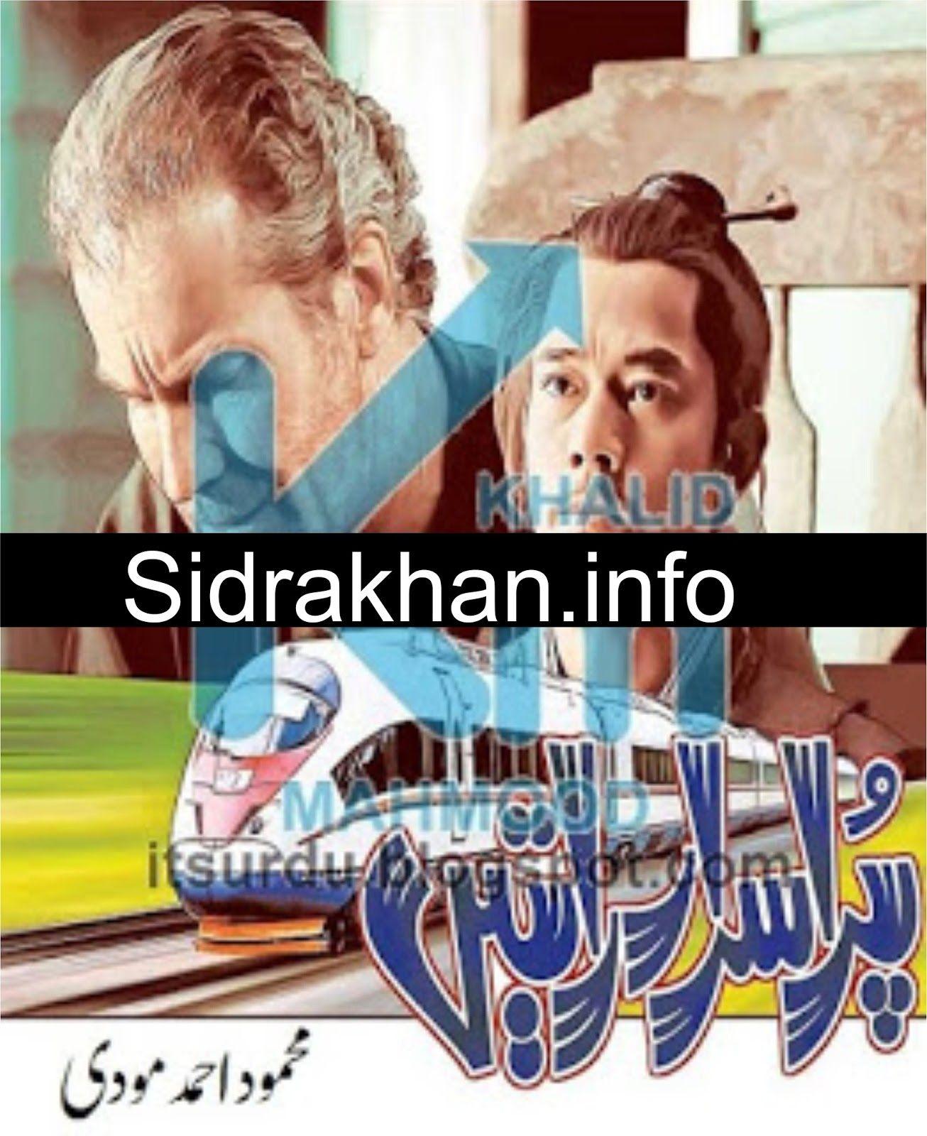 Purisrar Raatein Urdu Novel Novelsbookshtml