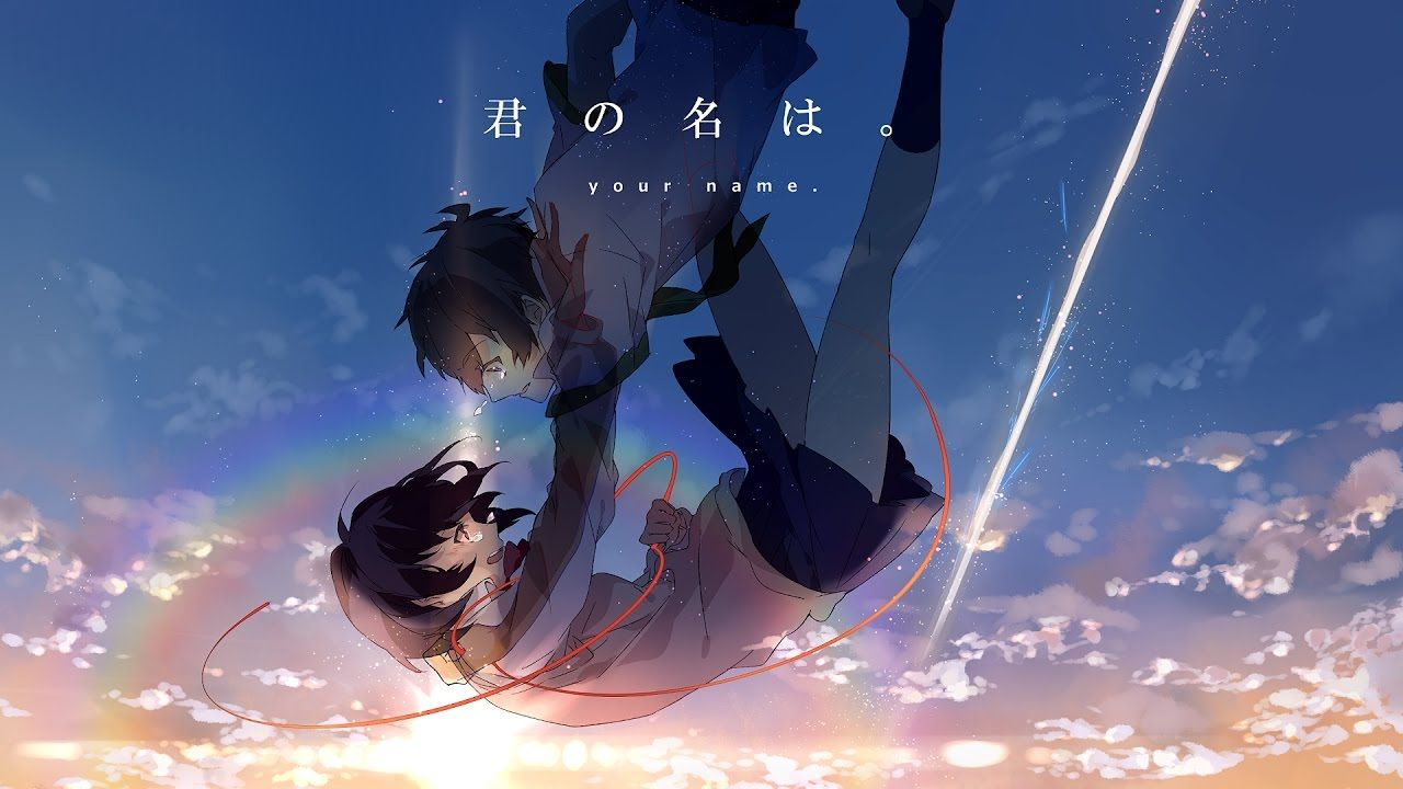 La Pelicula Anime Más Taquillera De La Historia Mejores Peliculas De Anime Películas De Anime Kimi No Na Wa