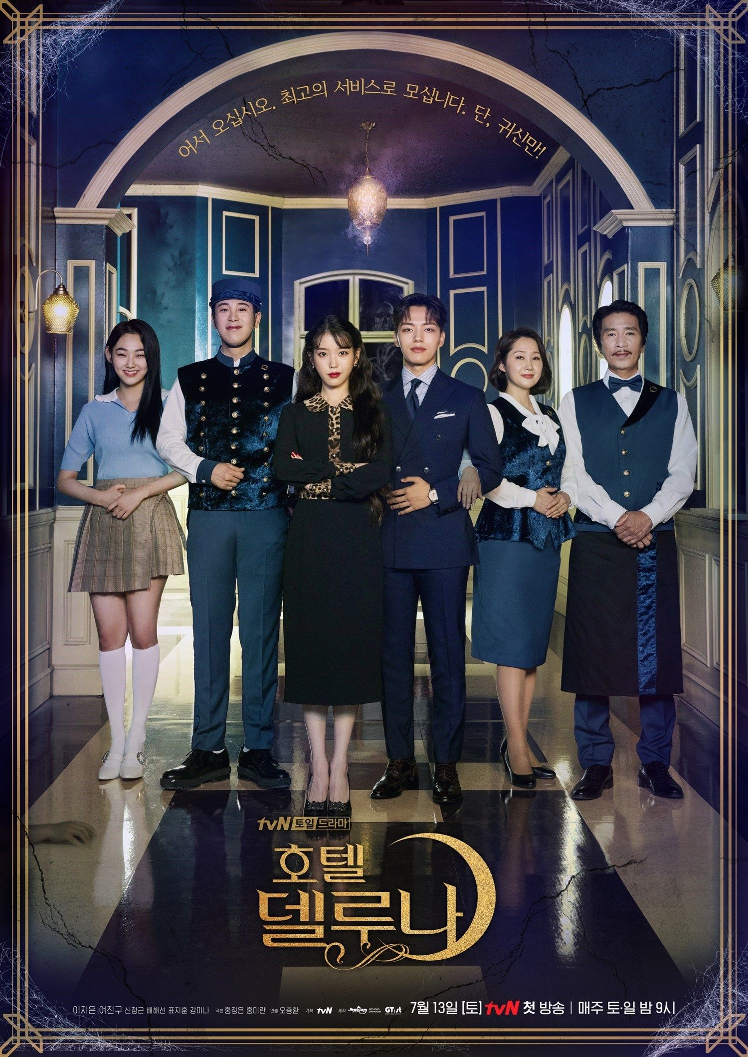 'Hotel del Luna' becomes 2nd 2019 cable drama to surpass 10% in TV ratings